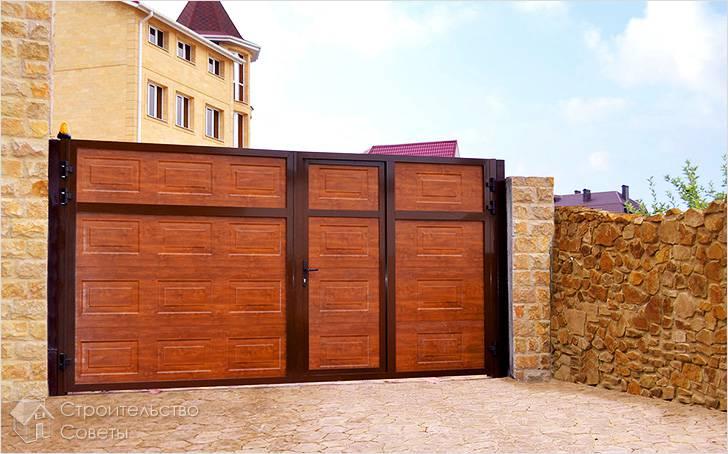 С воротами