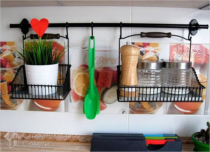 Как расположить рейлинги для кухни