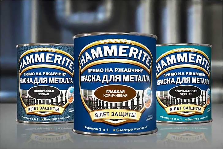 Защита металла Hammerite