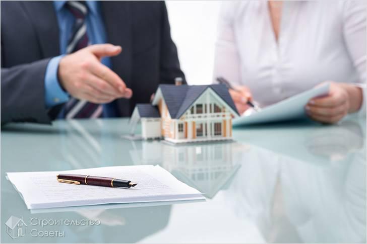 Как оформить куплю продажу недвижимости