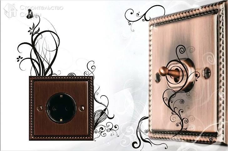 Дизайн розеток и выключателей