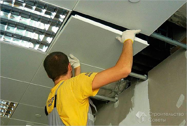 Светильники для потолка армстронг