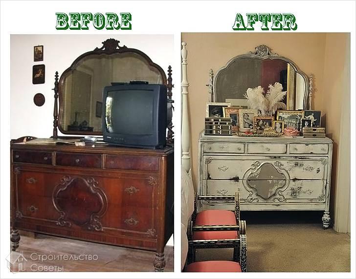 Старое тремо до и после