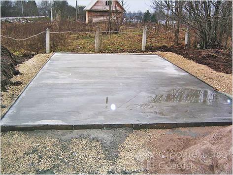 Фундамент под теплицу плитный