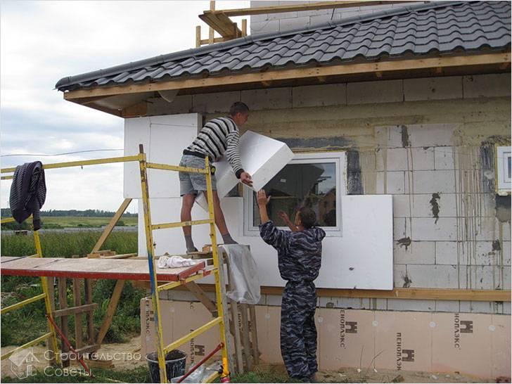Как утеплить дом из газосиликата