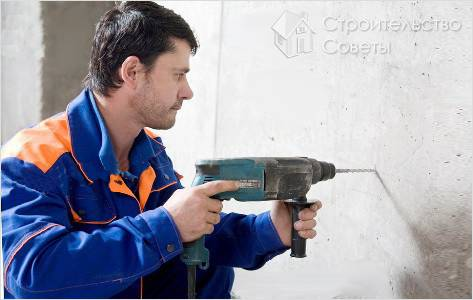 Сверление бетонной стены