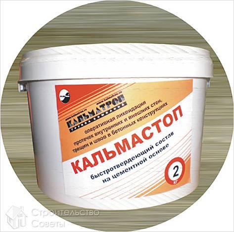 Гидроизоляционные материалы «Кальматрон»
