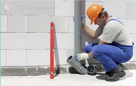 Работы по устройству канализации