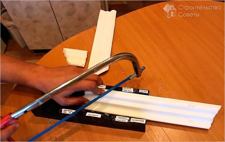 Разрезание потолочного плинтуса в стусле