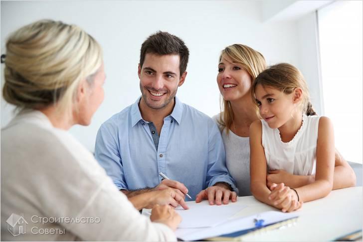 Изображение - Процедура и преимущества продажи квартиры через агентство недвижимости preimushhetva-pokupki-kvartiry-cherez-agentstvo