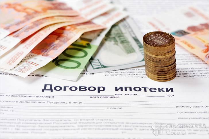 Изображение - Процедура и преимущества продажи квартиры через агентство недвижимости vozmozhno-oformlenie-ipoteki
